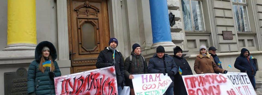 «Будемо стукати в усі двері»: люди зі Самбірщини звернулися до президента, аби зберегти свою ОТГ