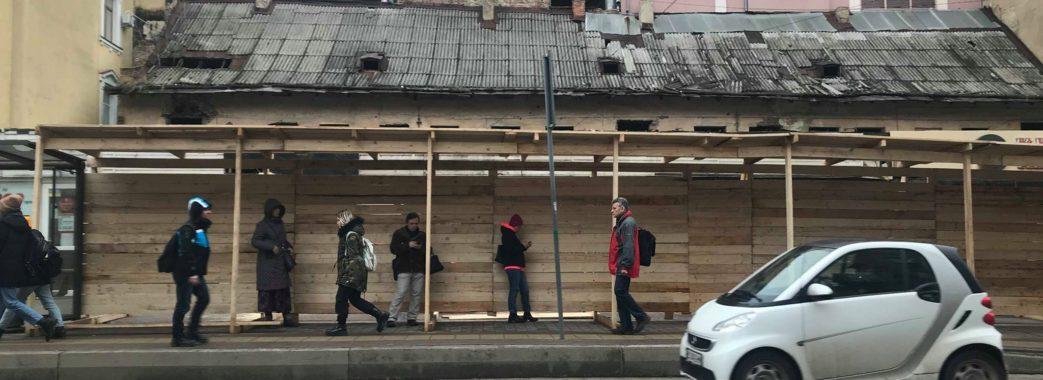 «Землю під будівництво потрібно купувати, а не красти»: сьогодні львів'яни вийдуть на протест
