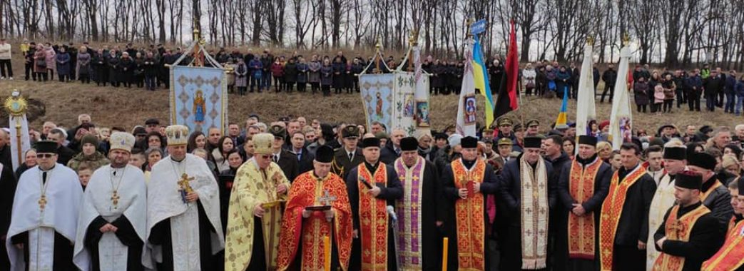 Близько пів тисячі людей відкривали пам'ятник на Городоччині