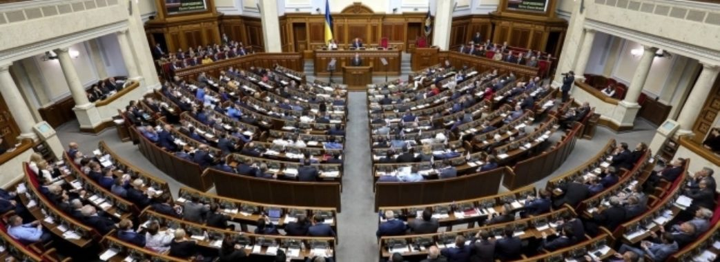 Депутати «Слуги Народу» і ОПЗЖ хочуть дозволити російську мову у роботі Верховної Ради