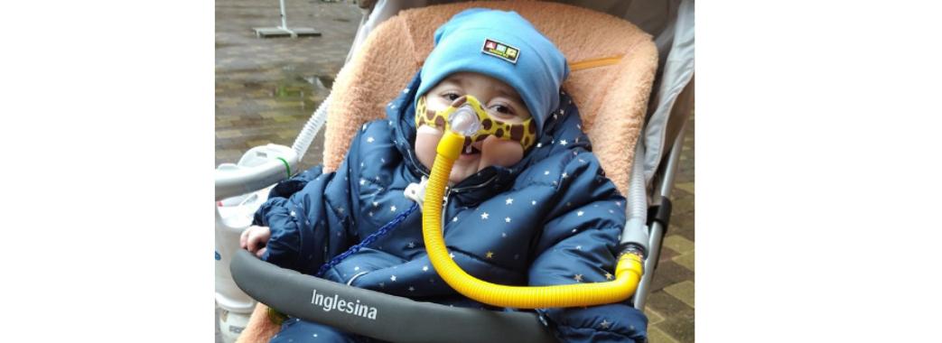 """""""Постійно нова біда"""": дворічний Яків із Яворівщини потребує коштів на лікування"""