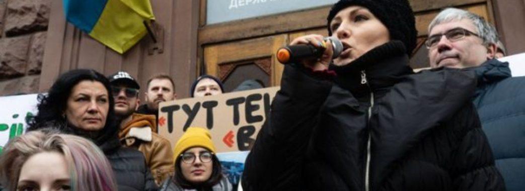 «За реальність не карають»: Софії Федині в ДБР вручили підозру