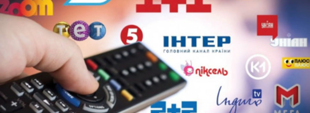 Українські канали на супутнику розкодують