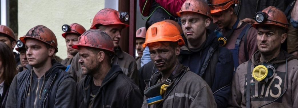 """""""Ми хочемо знайти їм нові роботи"""", – міністр про шахтарів"""