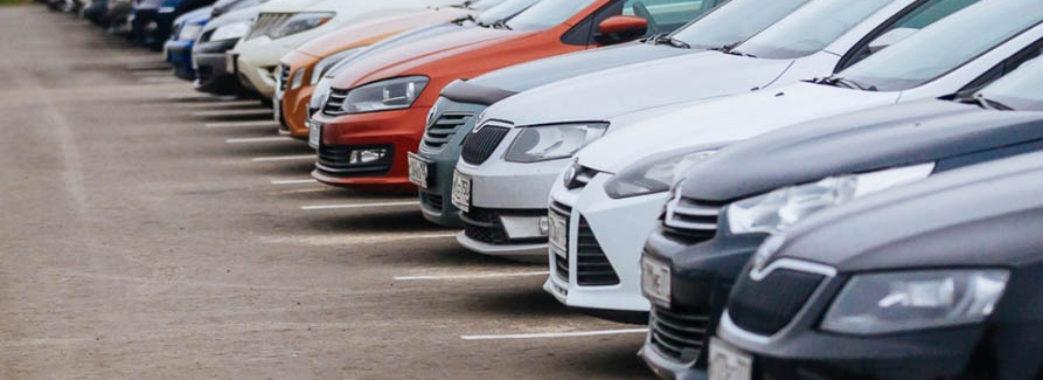 З березня у Львові подорожчає паркування