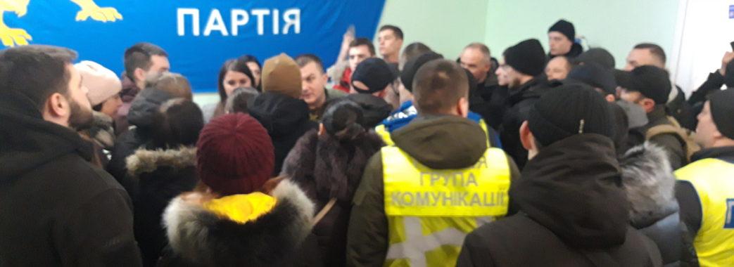 Депутат Козловський подав до суду на Українську Галицьку Партію
