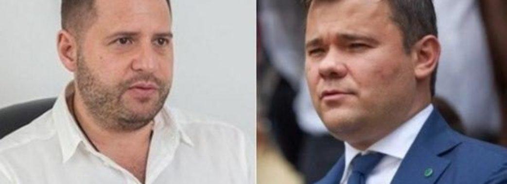Зеленський звільнив Богдана і призначив нового голову Офісу президента