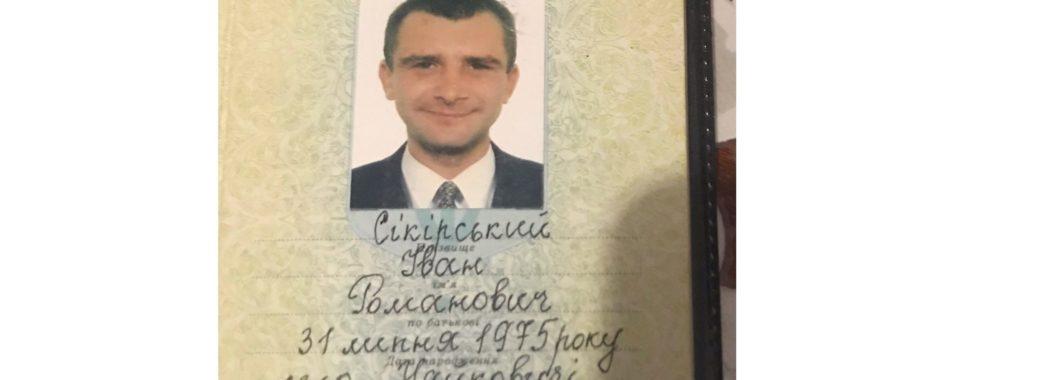 «Раніше ніколи не зникав»: на Самбірщині розшукують чоловіка з інвалідністю