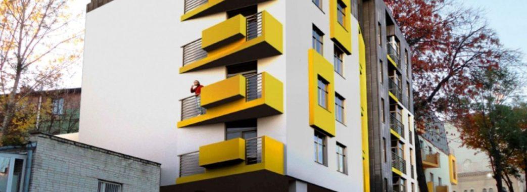 Суд вимагає знести недобудований житловий комплекс у центрі Львова