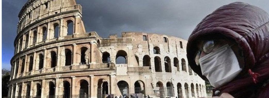 За добу в Італії на коронавірус захворіли понад 3 тисячі людей