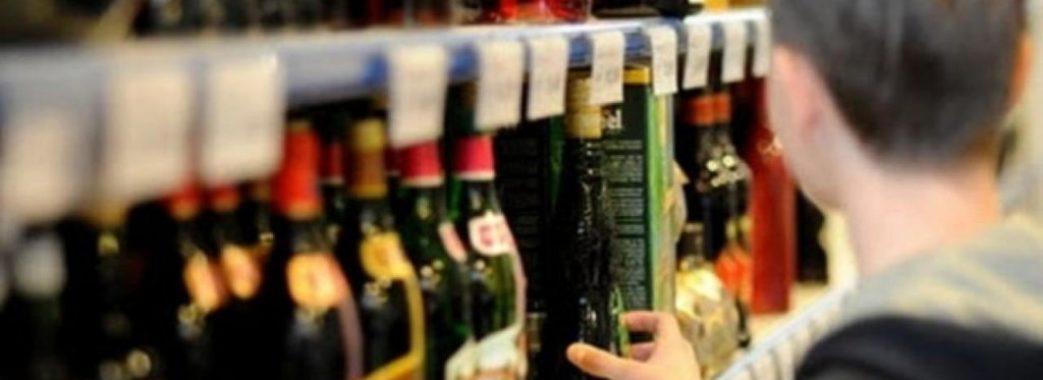 За продаж алкоголю неповнолітній у Дрогобичі оштрафували продавчиню