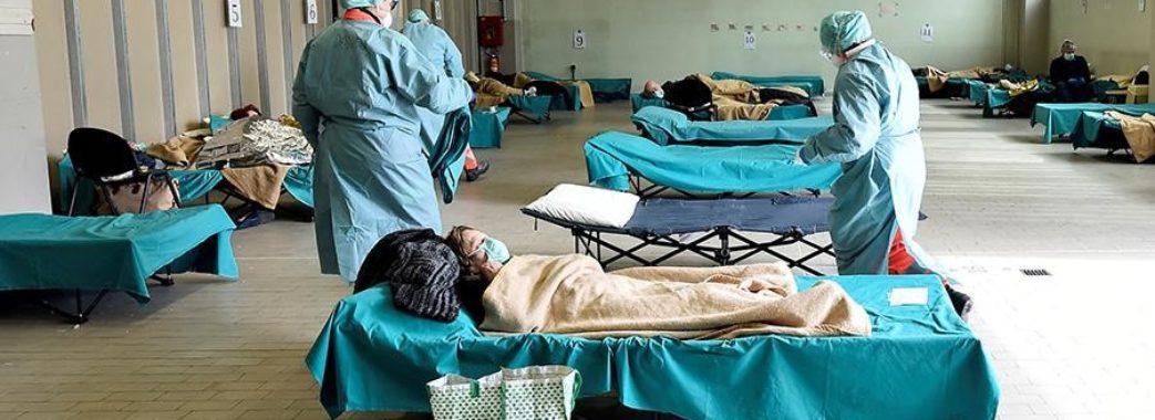 В Італії новий рекорд смертності від коронавірусу: за добу загинула майже тисяча людей