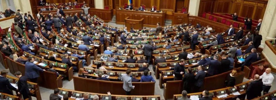 В Україні нові міністри охорони здоров'я та фінансів: що про них відомо