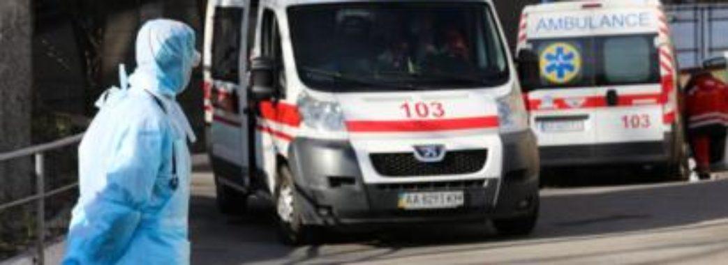 На Львівщині ще у п'ятьох пацієнтів підозрюють коронавірус