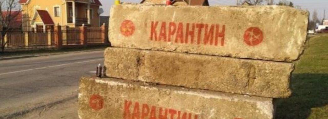"""""""Боїмося навіть на подвір'я виходити"""", – мешканка села на Тернопільщині, де від COVID-19 загинув чоловік"""