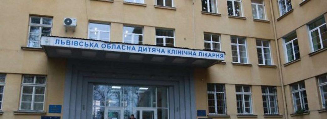 «Хочуть мати своїх людей, аби через них керувати лікарнею»: в ОХМАТДИТі знову скандал