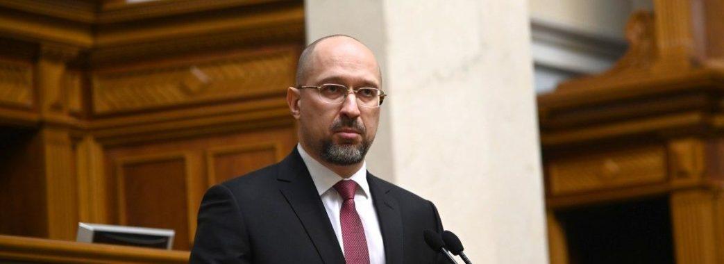 В Україні – новий прем'єр: депутати підтримали кандидатуру львів'янина Дениса Шмигаля