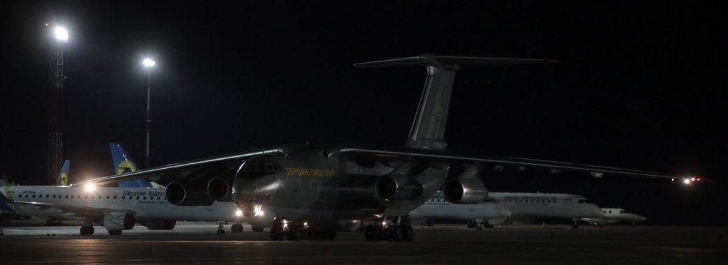 """""""Кожна область отримає допомогу в однаковій кількості"""": в Україну прилетів літак з Китаю"""