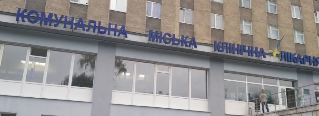 Вистрибнув з вікна після ранкової молитви: у Львові пенсіонер вчинив самогубство