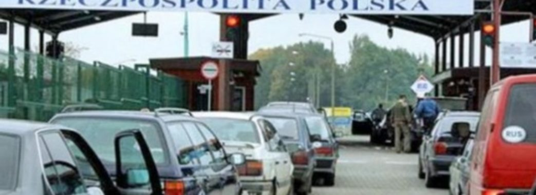 На кордоні з Україною поляки запроваджують санітарний контроль