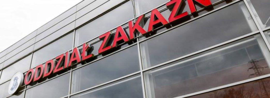 У Польщі померла перша людина від коронавірусу