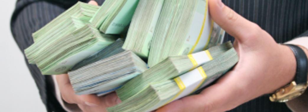35 мільойнів: облрада не поскупилась на премії чиновникам ЛОДА