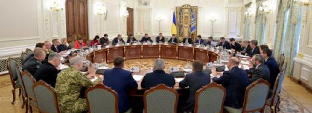 РНБО, ймовірно, оголосить надзвичайний стан в Україні