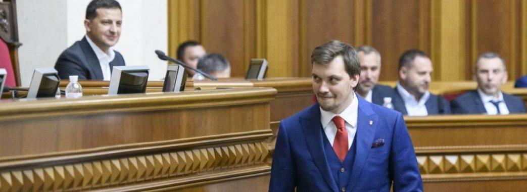 «Ми повинні визнавати помилки»: Гончарука відправили у відставку