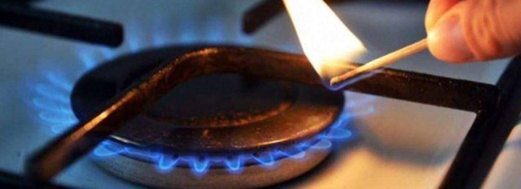 Гончарук обіцяє рекордно низькі платіжки за газ у лютому