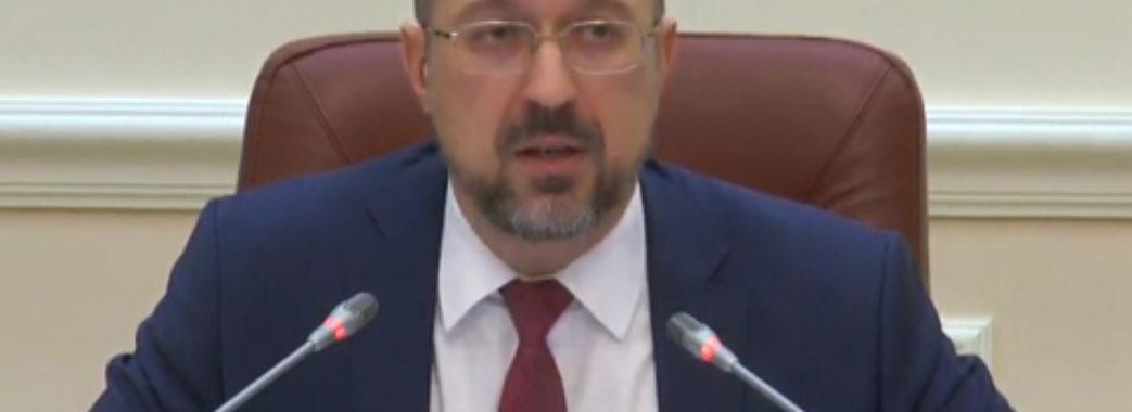 Держава компенсує українцям частину комуналки через карантин