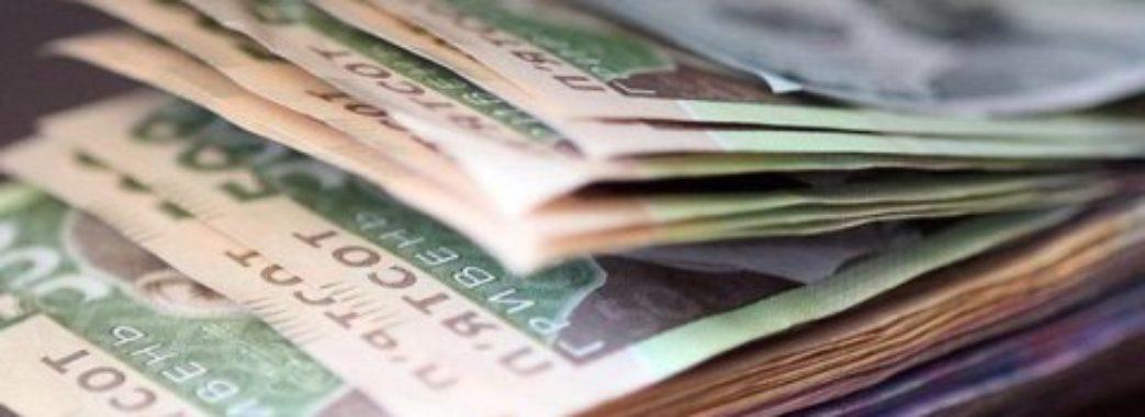 «Громадянська позиція» закликає партії відмовитися від державного фінансування
