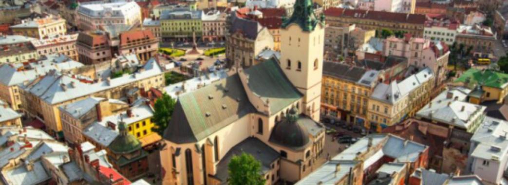 У Львові впроваджують заходи для підтримки підприємців під час карантину