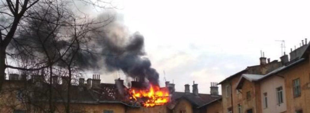 Через витік газу у Львові ледь не згорів будинок: гасили 38 пожежників