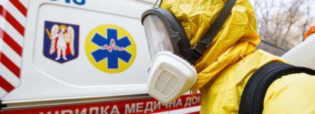 Коронавірус у Львові: четверо підозрілих пацієнтів та жодного тесту