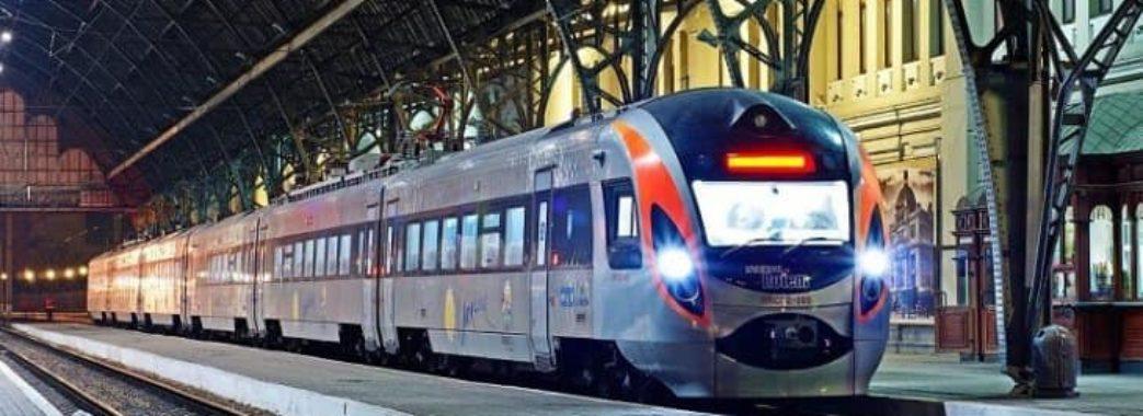 Потягом до Львова повернулись українці з Перемишля