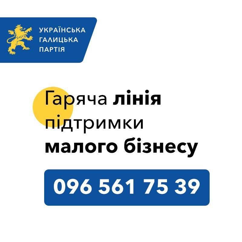 90620576_211854150068151_6741144294276464640_n