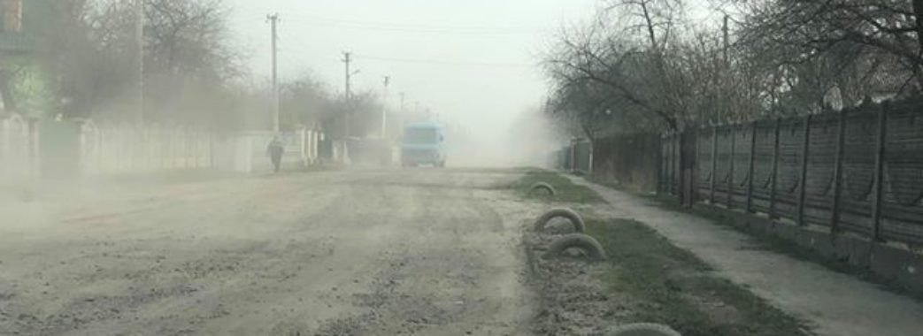 """""""Не дорога, а чорна смуга"""": на Сокальщині мешканці села потерпають від бездоріжжя"""
