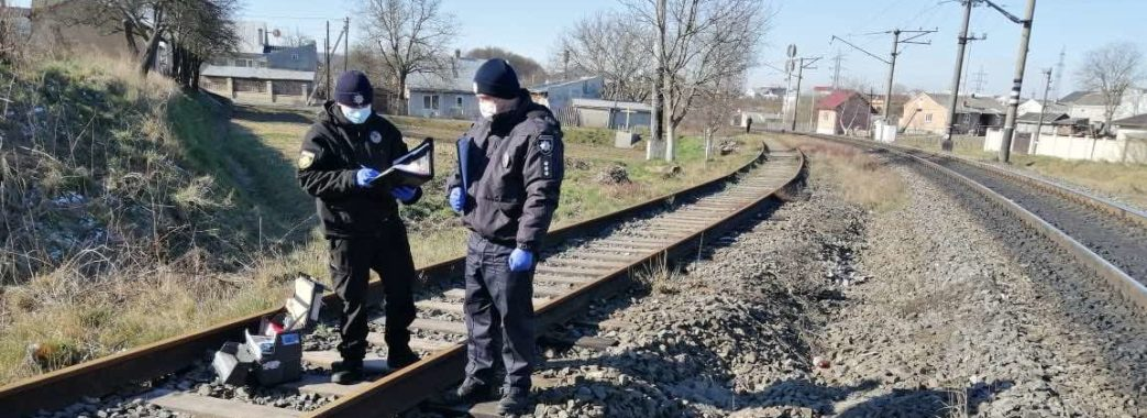 На Пустомитівщині шукають рідних чоловіка, на якого наїхав поїзд