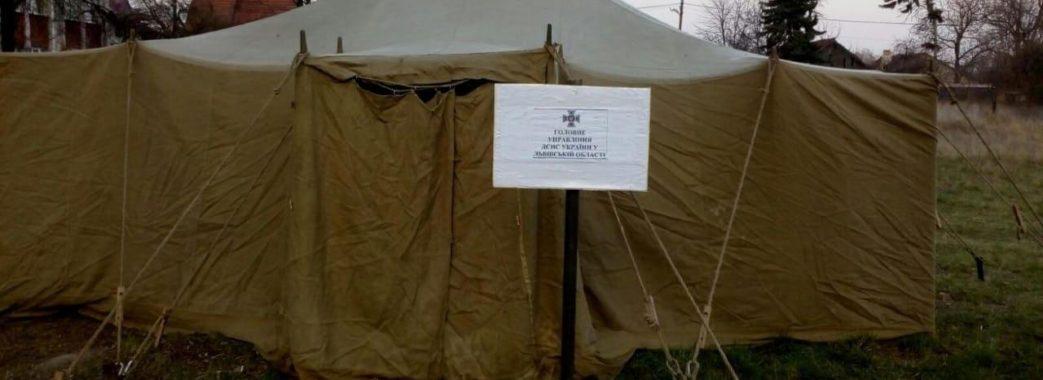 На Львівщині розставили намети для хворих на коронавірус