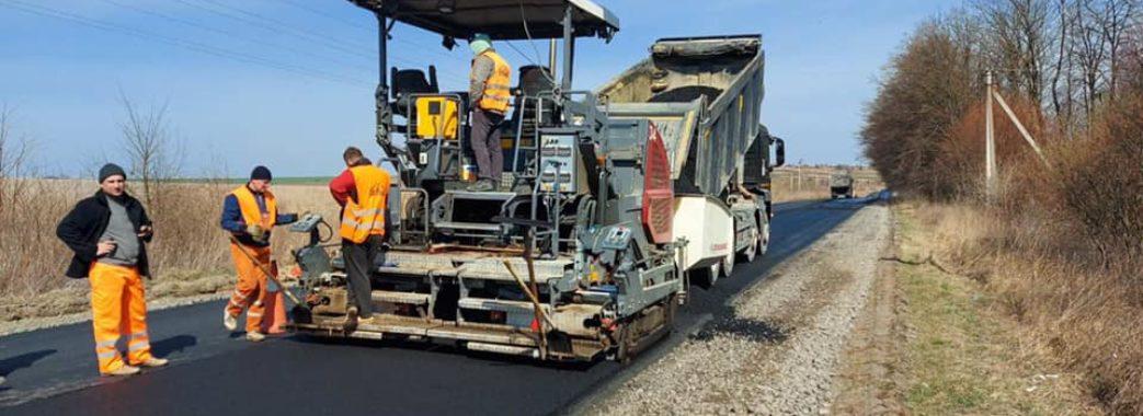 На Львівщині водночас ремонтують вісім доріг