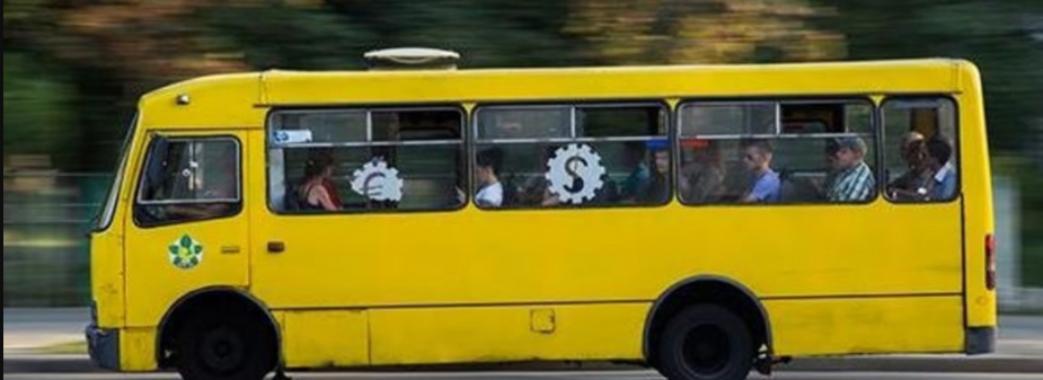 Перевізники Львівщини відмовилися возити АТОвців безкоштовно