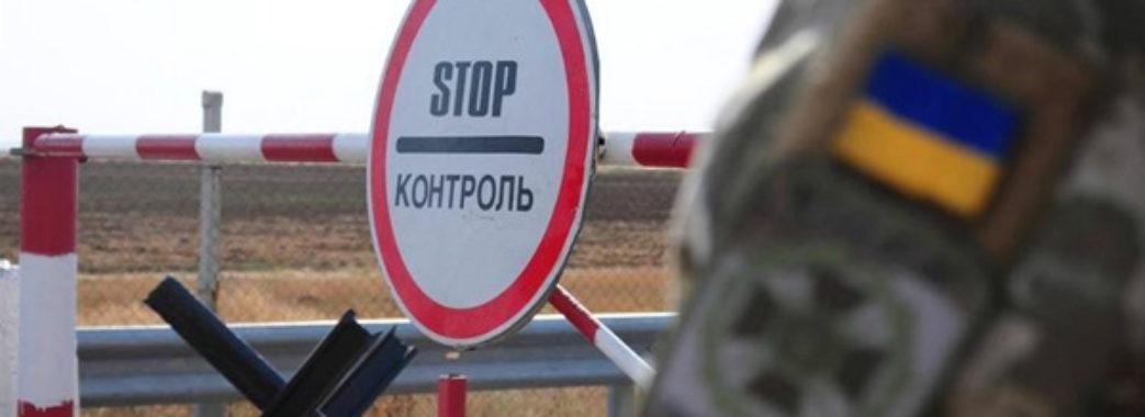 Україна повністю закриє кордон для регулярного сполучення: назвали дату