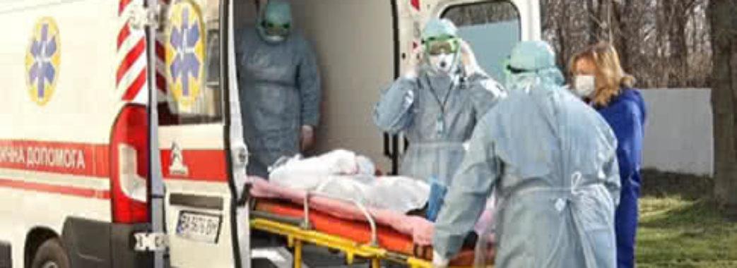 «Легких» хворих на коронавірус більше не будуть госпіталізувати