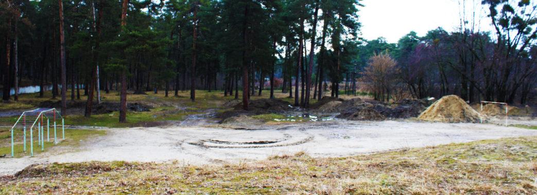 Біля школи у Брюховичах спорудять спортивний комплекс