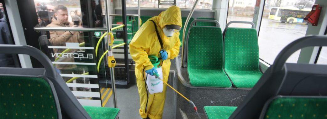 Через коронавірус у Львові дезінфікують громадський транспорт