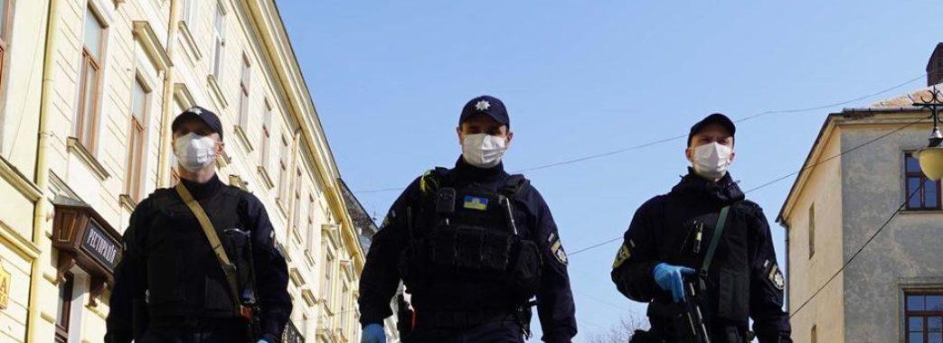 Поліцейські Львівщини виявляють порушників карантину