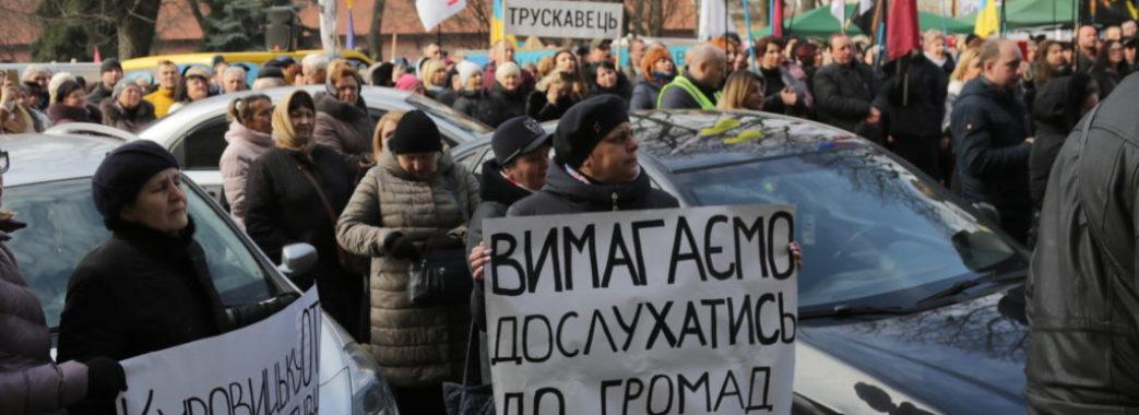 «Сил та нервів вже просто нема»: у Львові пройшов масштабний протест спроможних громад