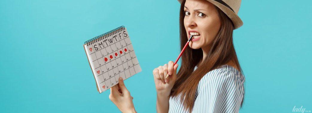 Коли порушення менструального циклу може бути небезпечним: пояснення медиків