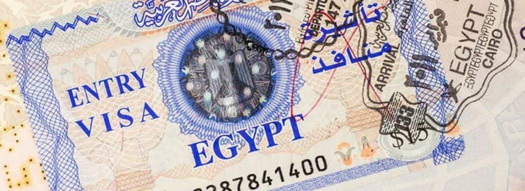 Єгипет вводить платні візи для туристів