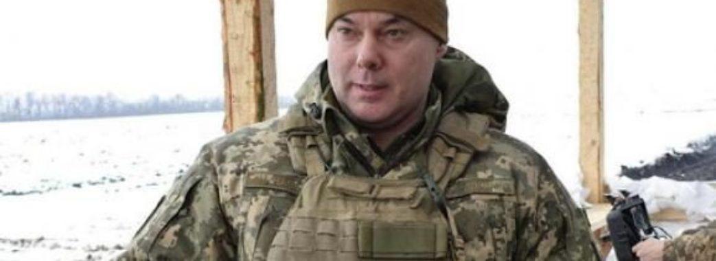 Командувачем Об'єднаних сил знову призначили Сергія Наєва